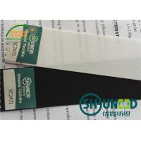 260 Gsm Stretchable Waistband Woven Interlining For Sweat Pants / Trousers Manufactures