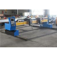 Cheap Industry Heavy - Duty Gantry CNC Cutting Machine Two Sets Of Lifting Body for sale