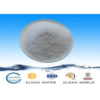 ISO Water soluble polymers for iron ore filtering , Polyacrylamide Water Treatment Manufactures