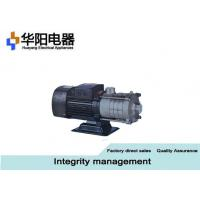 100 Psi 3hp 1 Hp Pressure Booster Pump To Increase Water Pressure In House Manufactures