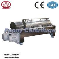 Cheap 2 Phase Continuous Decanter Centrifuge Horizontal Fruit Juice Decanter Centrifuge for sale