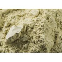 Cheap Raw Material Rutin CAS 153-18-4 for Antidiabetic Experimental Conditions for sale