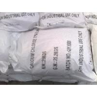 China high purity calcium chloride 77%min flakes on sale