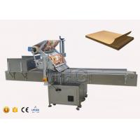 Automatic fertilizer bag flat surface label applicator with paging machine