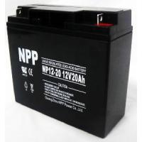 Storage Battery 12V20ah (ISO9001, ISO14001, UL, CE) Manufactures