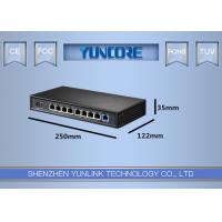 Buy cheap 8-Port Faster PoE Switch IEEE 802.3af/at Standard + 1* 10/100M up-link port from wholesalers