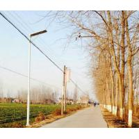 25w Waterproof Solar Panel Street Light Lamp IP65 High Brightness Manufactures