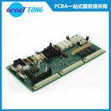 Digital Equipment PCB Assembly and SMT Service-EMS Partner Shenzhen Grande Manufactures
