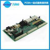 Digital Equipment PCB Assembly and SMT Service-EMS Partner Shenzhen Grande Manufactures