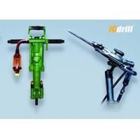 Small Air Leg Pneumatic Rock Drill High Efficiency For Metallurgy / Coal Industry Manufactures