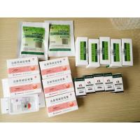 China High Purity Children Li Zhu 2000iu / 5000iu HCG Injections For Weight Loss on sale