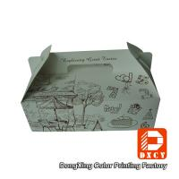 China Foldable Food Grade Paper Food Boxes Rectangle For Dessert Packaging on sale