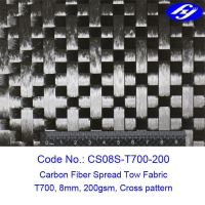 Toray 12K 200gsm Cross Spread Tow Carbon Fiber Fabric Manufactures