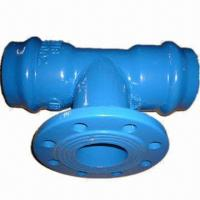 Buy cheap Double Socket Tee with Flanged Branch for PVC from wholesalers