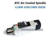 Buy cheap 4.5KW ATC air cooled spindle motor 24000RPM ISO30 220V 380V Automatic Tool from wholesalers