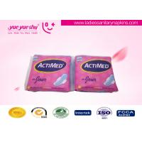 Good Absorption 240mm Disposable Sanitary Napkins For Menstrual Period Manufactures