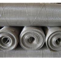 Fireproof Galvanized window screen mesh 14*16 window security mesh plain weave Manufactures