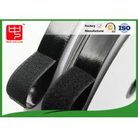 Glued back nylon material double sided hook and loop tape roll black Manufactures