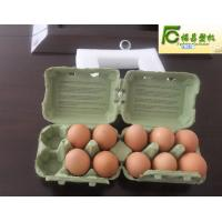 Buy cheap paper egg tray/box making machine(FCZMW-6) from wholesalers