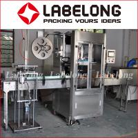 Hot Sale PET Bottle Labeling Machine With High Quality Manufactures