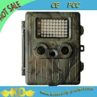 KO-HC03 Rechargeable Low battery Live Hunting Camera Manufactures