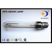 Quality Hydroponics High Lumen Indoor HPS Grow Lamp 48000lm WITH Printed Logo for sale