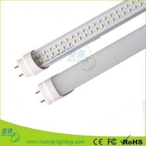 High Bright 3528 SMD LED Tube Light 600mm , Aluminum Natural White 3300k LED Manufactures