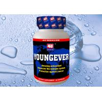 Cheap Youngever L-Glutathione Capsule Most Effective Anti Aging Supplements Antioxidant Formula for sale