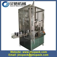 China Serve motor automatic filling machine goat milk powder filler on sale
