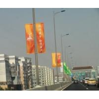 China Custom Flags Banners Printing By HPXP2700 UV Flatbed Printer With KT Board, Backlit Film on sale