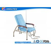 Economical Adjustable Manual Transfusion Chair / Hospital Furniture Infusion Chair Manufactures
