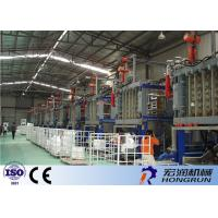 EPS Foam Plastic Forming Machine For Eps Foam Products HR-1500 Manufactures