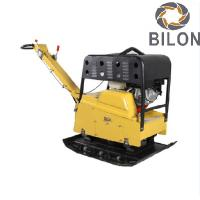 China Reversible Vibratory Plate Compactor C-350 Soil Plate Compactor With 38.0KN on sale