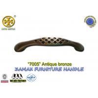 64/96/128mm  No 7005 antique bronze alloy cabinet pull furnituer hardware Manufactures