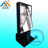 Naked 3d Glass Free Touch Screen Kiosk , Windows Os Outside Digital Signage Display Manufactures