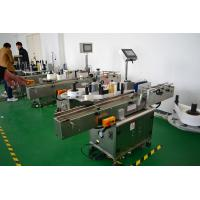 Automatic Single Side Sticker Labeling Machine Self-adhesive Labeling Machine Manufactures