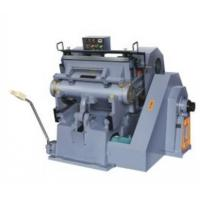 LC-750/930/1100 Die Cutting and creasing Machine Manufactures