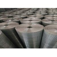 1 . 5mm Low Carbon Iron Galvanized Welded Wire Mesh Metal Grid Fence For Roof Protection Manufactures