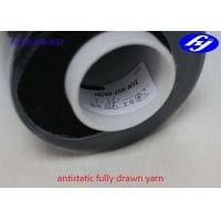 Blended Anti Static Fabric 70D Carbon Coated Conductive Filament For Weaving Manufactures