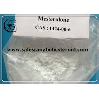 Mesterolone ProvironOral Anabolic Steroids For Body building , CAS 1424-00-6 Manufactures