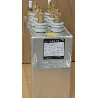 Buy cheap Water Cooled High Voltage Supercapacitor / Compensation Capacitor from wholesalers