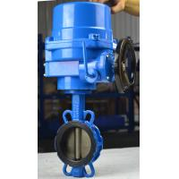 good quanlity DN50 DN80 DN100 QT tyep motorized butterfly valve with intelligent romoted control with electric actuato Manufactures