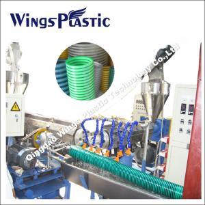 PVC Reinforced Suction Hose Extrusion Line / Making Machine / Production Line Manufactures