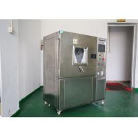 IP3 / IP4 IP Test Equipment Lamp Sand and Dust Testing Chamber OEM Manufactures