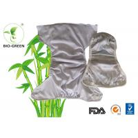 Customize Printed Reusable Swim Pants Finest Elastic Waist And Leg With Snap Available Manufactures