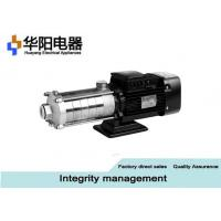 Buy cheap 12v 2 Hp 5 Hp Water Storage Tank Booster Pump 0.37 Kw Environmental Application from wholesalers