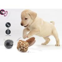 China Eco Friendly Plastic Jumping Dog To Patented Pet Product With 20 - 25 cm Length on sale