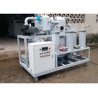 Carbon Steel Used Transformer Oil Purifier For Insulation Oil Two Stage Manufactures