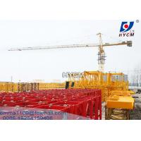Cheap VFD Control QTZ7040 External Tower Crane Manipulator Safety Monitoring System for sale