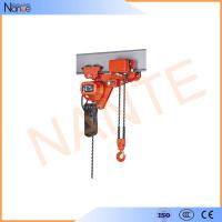 Cheap Low Headroom Electric Chain Hoist Electric Wire Rope Hoist 500kg for sale